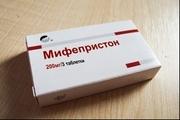 Медикаментозный аборт (фарм.),   прерывание беременности.