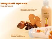 Подарки к 8марта в Харькове