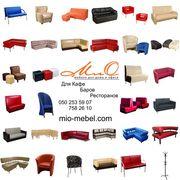 Мебель для кафе,  баров,  ресторанов в наличии и под заказ на mio-mebel.