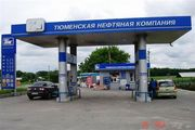 АЗС по Мерефянскому шоссе