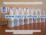 Жидкие пептиды НПЦРИЗ