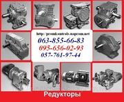 ПРОДАМ Редукторы цилиндрические двухступенчатые 1Ц2У-100, 1Ц2У-125, 1Ц2У