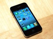 Iphone 3G 4G 5G Nokia e71 и C5 высококачественные копии WIFI GPS TV 2S