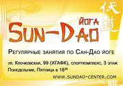 Сан Дао йога (Харьков)