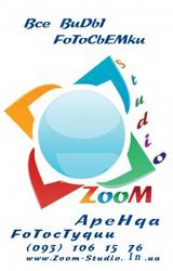ZooM-Studio|Аренда фотостудии|Все виды фотосъемки