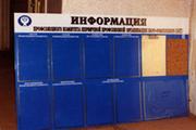 Стенды информационные,  таблички,  планы пожарной эвакуации оптом