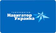 Туры в Карпаты из Харькова недорого! Новый год и Рождество! Спешите