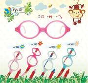 Детские очки  для коррекции зрения