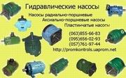 Продам насосы  Г12-54 АМ,  Г12-55 АМ,  2Г12-54 АМ-2, 5,  2Г12-55 АМ-4 Г12