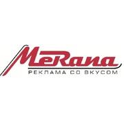 PA Merana — эффективное рекламное агентство полного цикла,  Харьков