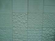 Фасадная теплоизоляционно-отделочная панель
