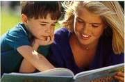 Быстрое чтение для детей  в Харькове