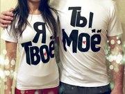 печать логотипов на футболках и любом текстиле