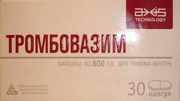 ТРОМБОВАЗИМ - самый эффекивный таблетированный тромболитик