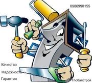 монтаж и расчет систем отопления,  водоснабжения и канализации.