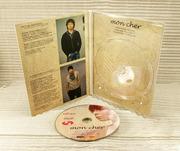 Цветная печать на CD и DVD-дисках Харьков
