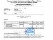 СЕМИНАР  2 ИЮЛЯ в Харькове с Бондаревой Е.В.- НПП