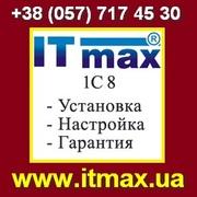 Интернет магазин + 1С