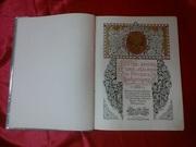 Продам антикварную книгу Детство,  воспитание русских императоров 1914