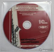 Производство (тиражирование,  запись,  дубликация) CD,  DVD,  AudioCD