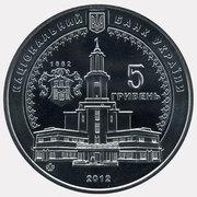 Куплю Украинские монеты