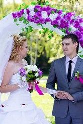 Всё для Вашей свадьбы