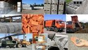 строительные материалы высокого качества!