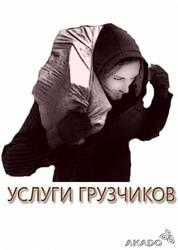 ХАРЬКОВАВТО