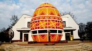 Закарпатье из Белгорода,  Харькова. Спешите бронировать Туры 2013