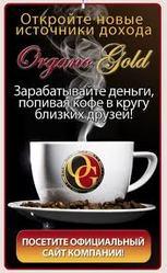 Кофе Клуб