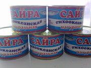 Сайра, горбуша консервы продам
