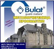 Металлочерепица,  профнастил TM Bulat®