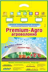 Агроволокно,  спанбонд 23г/м2 Упаковка 3, 2м*10м