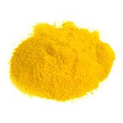 Продам крон жёлтый, лимонный.