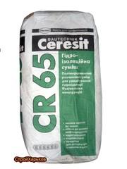 Продам сухие смеси Ceresit (Церезит).