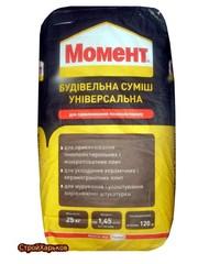 Продам сухие смеси Момент в Харькове.