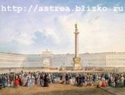 Экскурсии по Петербургу и Северо-Западу