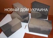 пеностекла Киев малых размеров 250*120*65(88, 103)мм пеностекло Украина пеностекло Шостка