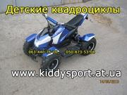 Квадроцикл детский электрический,  Харьков.