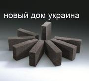 пеностекло Харьков пеностекло купить в Харькове пеностекло цена Харьков