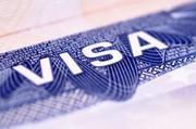 Шенген и национальные визы