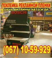 Монтаж рекламы,  монтаж наружной рекламы вся Украина