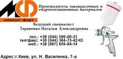 Эмаль пищевая ХС-558 винилхлоридная