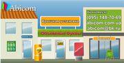 Печать рекламы на оракале,  рекламной наклейке оракал Харьков