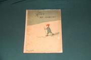 Тося на лыжах. 1911 г.