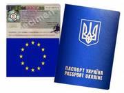Шенгенские визы. Визы в США,  Канаду,  Австралию и  Новую Зеландию.