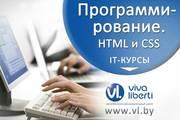 Недорогие компьютерные курсы в Харькове