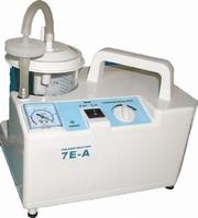 Продам отсасыватели медицинские Биомед 7E-A,  7E-B,  7E-D,  7A-23D,  7A-23
