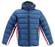 Зимние куртки,  горнолыжные куртки и пуховики