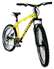 Велосипеды по отличным ценам! Огромный выбор - все в наличии!